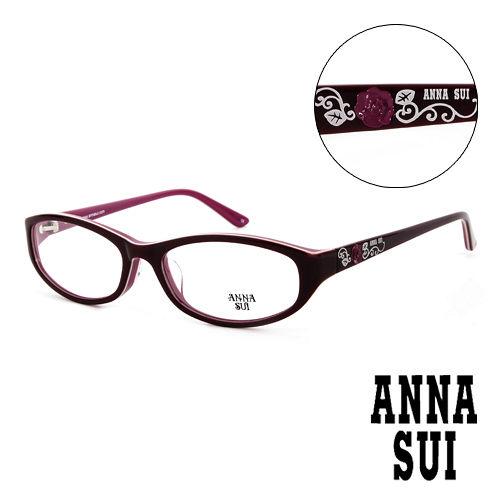 Anna Sui 安娜蘇 立體 薔薇精雕 平光眼鏡^(紫^) AS579733