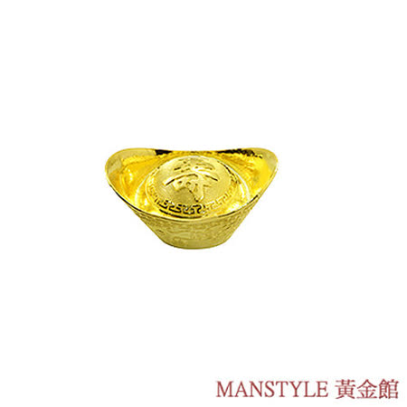 Manstyle 壽字黃金元寶 (2錢)