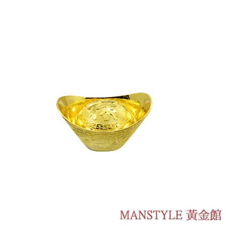Manstyle 祿字黃金元寶 (2錢)