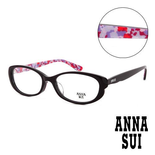 Anna Sui 安娜蘇 印象派花紋 平光眼鏡^(紫^) AS591771