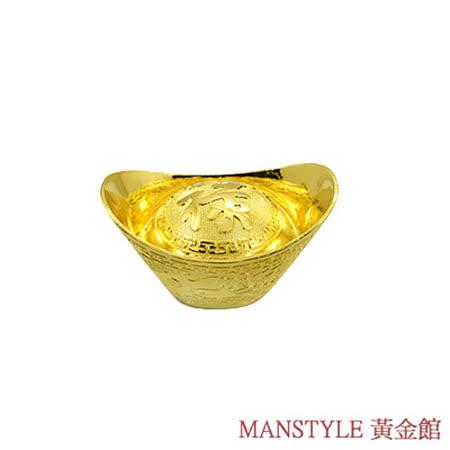 Manstyle 祿字黃金元寶 (3錢)