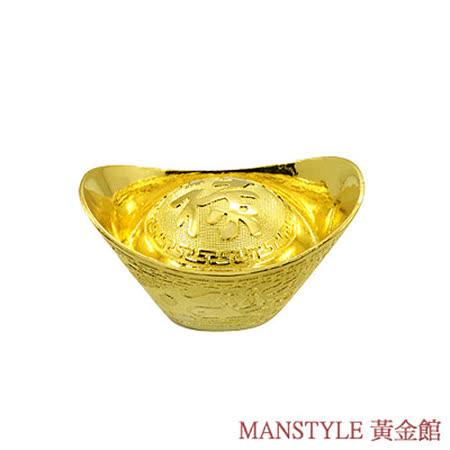 Manstyle 祿字黃金元寶 (5錢)