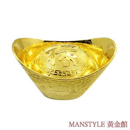 Manstyle 祿字黃金元寶 (1兩)