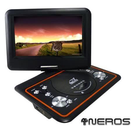 NEROS 10.1吋 美麗境界LED 8合一 移動式DVD