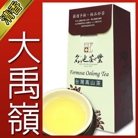 【名池茶業】大禹嶺手採高山茶一斤(青茶款)當季現採