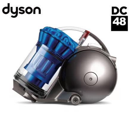 【送過敏工具組】dyson DC48 turbinehead   圓筒式吸塵器