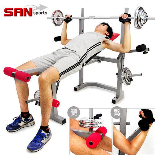 【SAN SPORTS愛 買 吉安】重力訓練舉重床 C121-307 重量訓練機.啞鈴椅.蝴蝶機