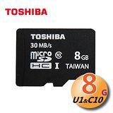Toshiba microSDHC 8GB UHS-I class10 記憶卡(30MB/s)