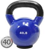 KettleBell包膠40磅壺鈴(橡膠底座) C113-2040