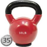 KettleBell包膠35磅壺鈴(橡膠底座) C113-2035