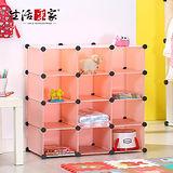 【生活采家】玩色主義12格兒童置物收納架_粉紅
