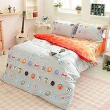生活提案【引領時尚】雙人加大四件式活性印染純棉被套床包組