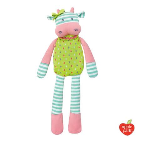 美國【Apple Park  - 農場好朋友系列】有機棉安撫玩偶 - 乳牛貝兒
