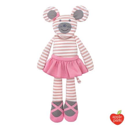 美國【Apple Park  - 農場好朋友系列】有機棉安撫玩偶 - 芭雷鼠娘