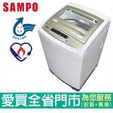節能補助-聲寶10KG全自動微電腦洗衣機ES-A10F(Q)含配送到府+標準安裝