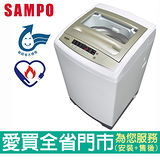 聲寶10KG全自動微電腦洗衣機ES-A10F(Q)含配送到府+標準安裝