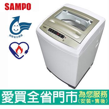 聲寶12.5KG全自動微電腦洗衣機ES-A13F(Q)含配送到府+標準安裝