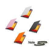 SAMSUNG NOTE3 N900 原廠側翻皮套