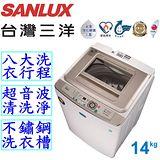 SANYO三洋14公斤超音波單槽洗衣機SW-14UF3