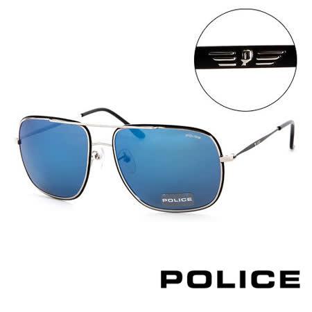 Police 義大利 警察 復古時尚經典藍造型太陽眼鏡(銀) POS8638K07B
