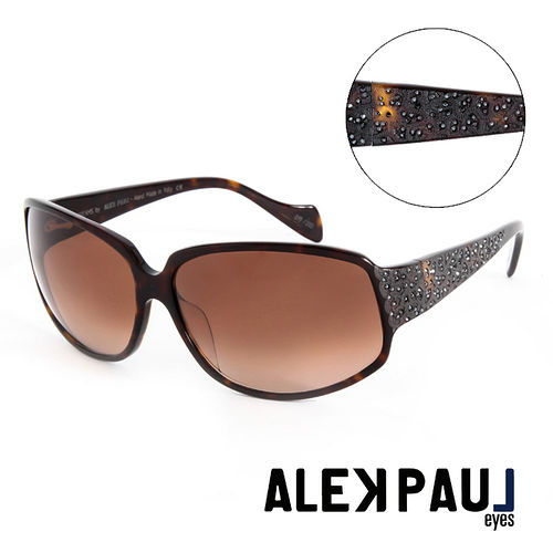 Alek Paul 義大利 板材 版珠寶框 太陽眼鏡^(棕^) AP500402