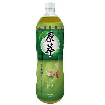 原萃日式綠茶1250ml