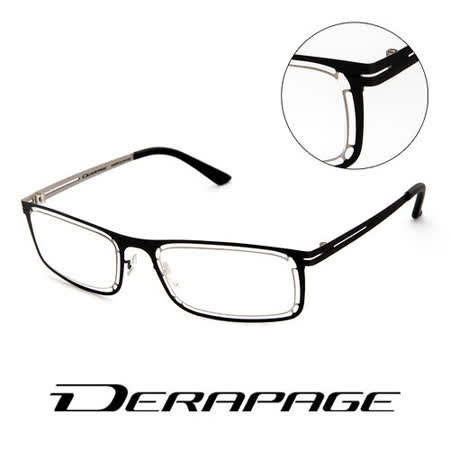 DERAPAGE 義大利地表急速精緻藝術與完美工藝結合尾翼系列 DSTETH23-C801