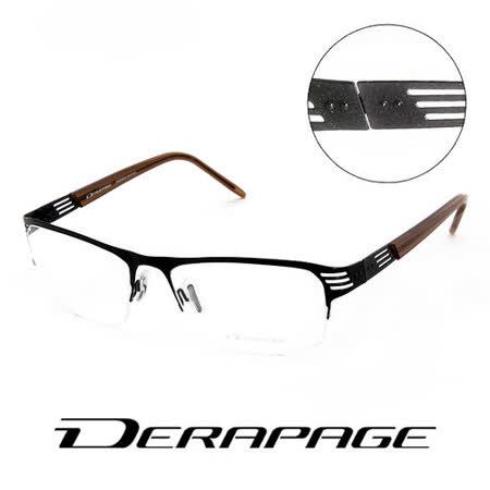 DERAPAGE 義大利地表急速精緻藝術與完美工藝結合龍捲風薄鋼系列 DTORPC1-C951