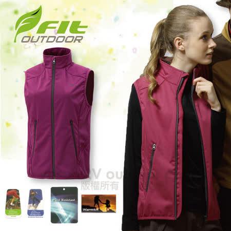 【FIT】女新款 Softshell抗風保暖背心/防水.保暖.防風.質輕/多口袋設計 /收納簡單/紫紅色 EW2401