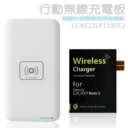 【Keep Ahead 領導者】行動無線充電板+無線接收片 Samsung Note2 N7100 (內建行動電源)(通過NCC認證)