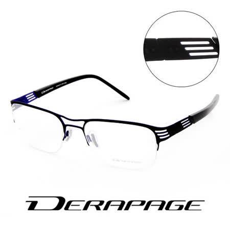 DERAPAGE 義大利地表急速精緻藝術與完美工藝結合龍捲風薄鋼系列 DTORPC4-C961