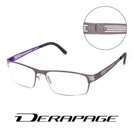 DERAPAGE 義大利地表急速精緻藝術與完美工藝結合龍捲風薄鋼系列 DTORTEC4-C807