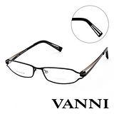 Vanni  復古輕巧造型平光眼鏡(黑) V8300C151