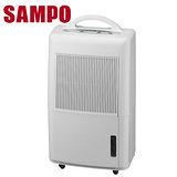 『SAMPO』☆聲寶8L微電腦除濕機AD-1616FN/AD1616FN