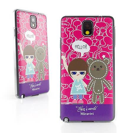 Miravivi Samsung Galaxy note3 Q娃兒的世界系列時尚保護殼-Q娃兒與BiBi熊