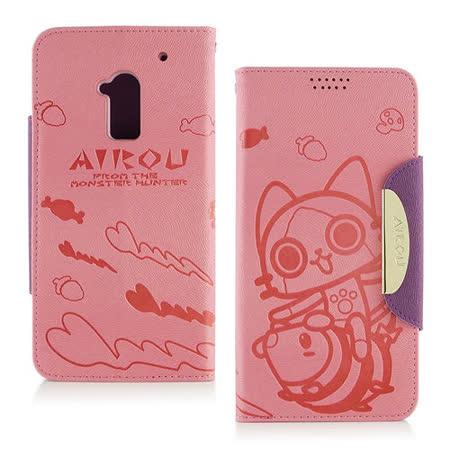 AIROU 艾路貓 HTC One Max 撞色壓紋可立皮套