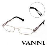 Vanni  復古輕巧造型平光眼鏡(銀+鐵灰) V8300C170