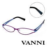 Vanni  復古輕巧造型平光眼鏡(紫+藍) V8305C145