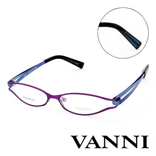 Vanni 復古輕巧 平光眼鏡^(紫 藍^) V8305C145