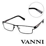 Vanni  時尚經典輕巧造型平光眼鏡(黑) V8306C151