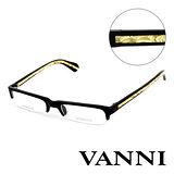 Vanni  復古經典花紋造型平光眼鏡(黑) V8714A256