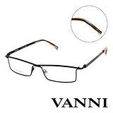 Vanni  復古經典款造型平光眼鏡(黑) V9541C11