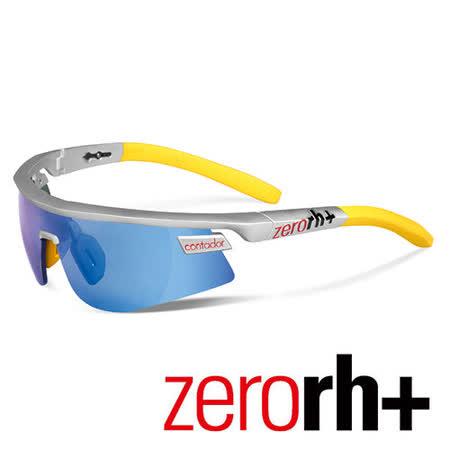 Zerorh+ Contador康塔多競賽聯名款太陽眼鏡 RH800 02