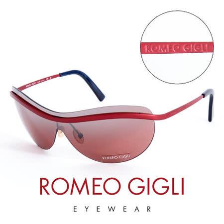 Romeo Gigli 義大利 頂級霧面無框造型太陽眼鏡(紅) RG227S4M1