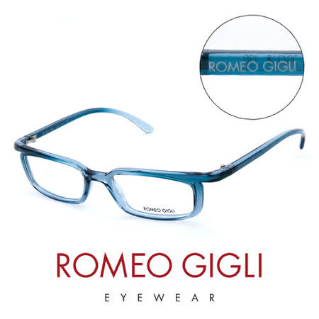 Romeo Gigli 義大利 復古時尚質感造型平光眼鏡(藍)  RG2118I1