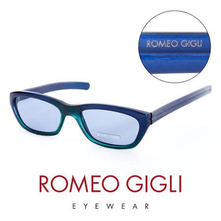 Romeo Gigli 義大利 復古時尚大膽藍造型太陽眼鏡(藍) RG165S8I1