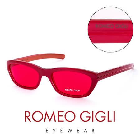 Romeo Gigli 義大利 復古時尚大膽紅造型太陽眼鏡(紅) RG165S4I1