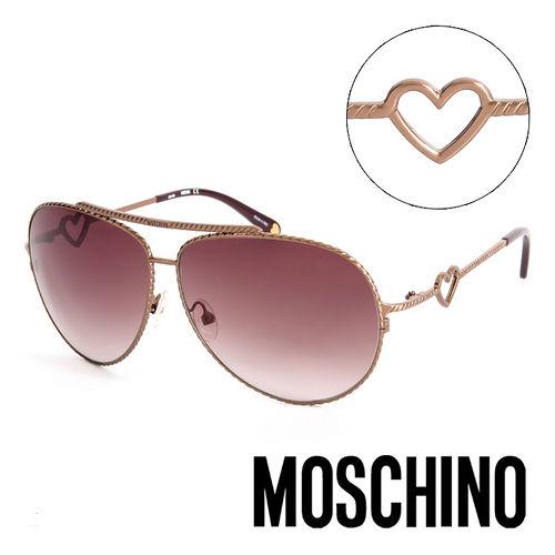 MOSCHINO 義大利 鎖鍊 復古飛行員 太陽眼鏡^(銀^) MO53804