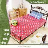 §床邊故事§單身貴族點點五色床包式鋪棉保潔墊-6x6.2尺