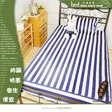 §床邊故事§單身貴族條紋雙色床包式鋪棉保潔墊-5x6.2尺
